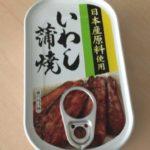 【タイランドフィッシャリージャパン】いわし蒲焼の缶詰の原材料と添加物