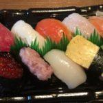 【スーパーのパック寿司の添加物】パック寿司の原材料と添加物ないと思ってもこんなところに