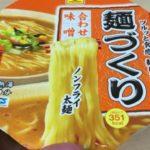 【東洋水産】マルちゃん麺づくり合わせ味噌の原材料と添加物