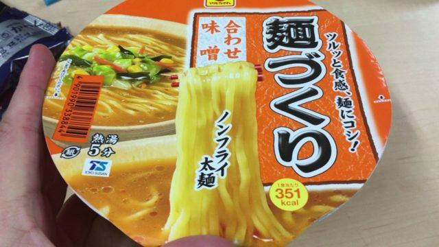 麺づくり合わせ味噌のラベル