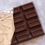 明治チョコレート マカダミアナッツとアーモンドチョコ原材料表示