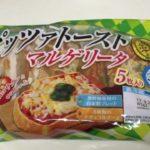 【日本ハム】ピッツァトーストマルゲリータの添加物と危険性