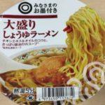 【西友PB商品】スーパーサニーの大盛りしょうゆラーメンの原材料と添加物