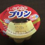【雪印メグミルク】なめらかプリンの原材料と添加物