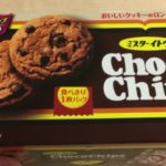 【ミスターイトウ】チョコチップスの原材料と添加物