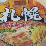 【ニュータッチ】札幌濃厚味噌ラーメンの原材料と添加物