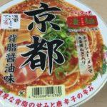 【ニュータッチ】京都ラーメン背油醤油味の原材料と添加物