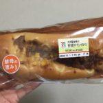 【セブンプレミアム】九州しょうゆの照り焼きチキンマヨパンの原材料と添加物