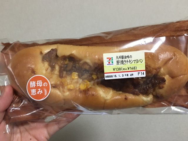 九州しょうゆの照り焼きチキンマヨパンの見た目